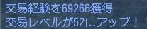 100118a.jpg